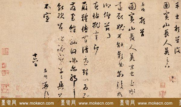 中国书法--嘉德国际拍卖