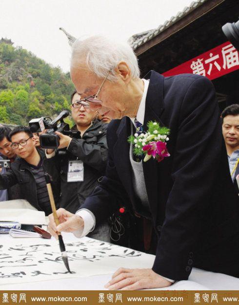 中国书法家协会领导风采