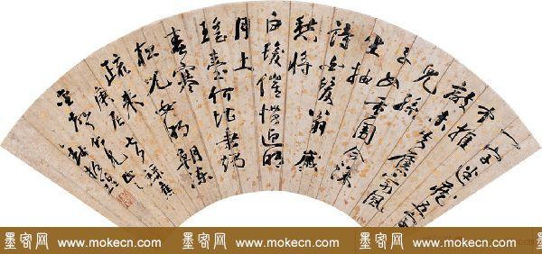 江南名儒钱名山书法作品欣赏