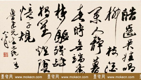 原上海书协顾问赵冷月书法作品欣赏
