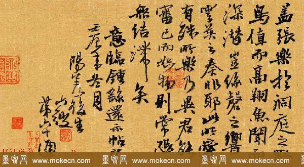 宜兴市书协主席张六弢书法作品欣赏