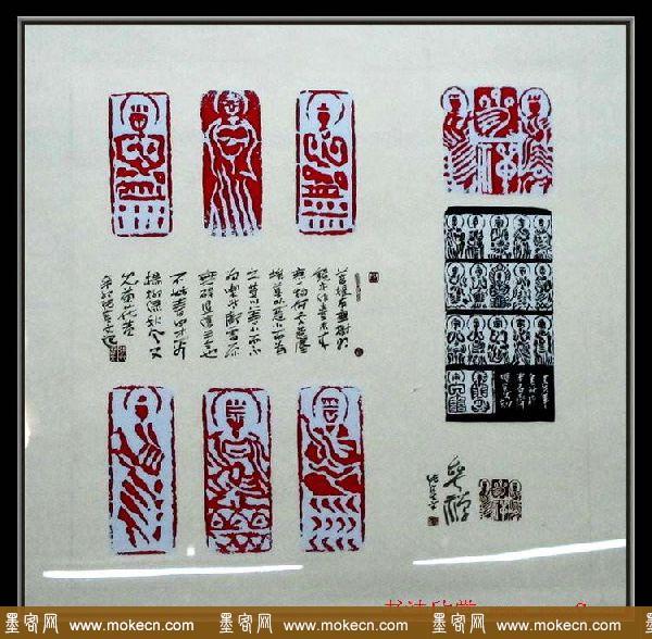 张宝文篆刻艺术欣赏