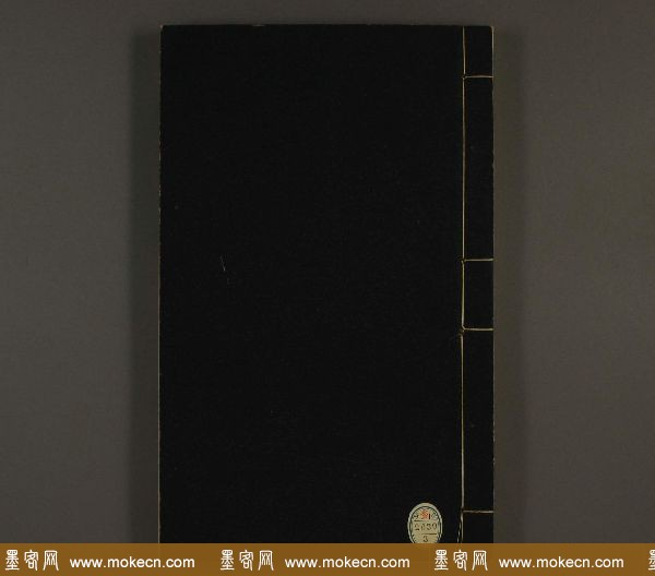 日本早稻田大学图书馆藏《飞鸿堂印谱四集》卷五卷六