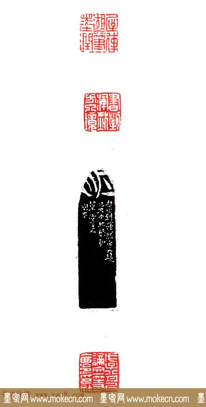 """""""尧山杯""""新人展篆刻作品集"""