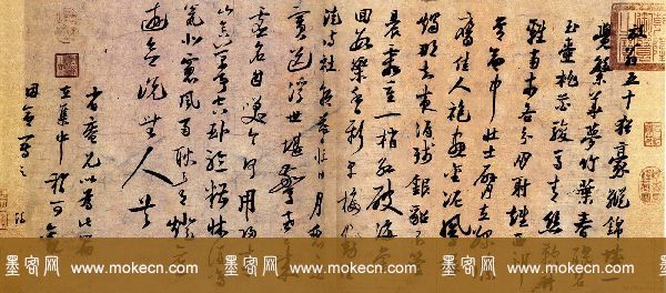 陆游书法欣赏《怀成都十韵诗》卷