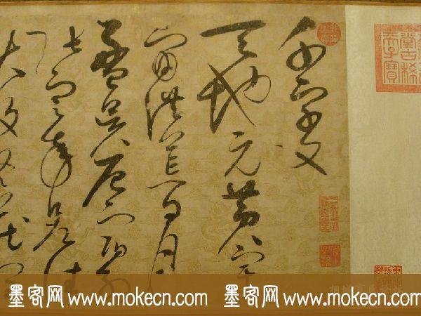 宋徽宗赵佶的草书代表作《千字文》