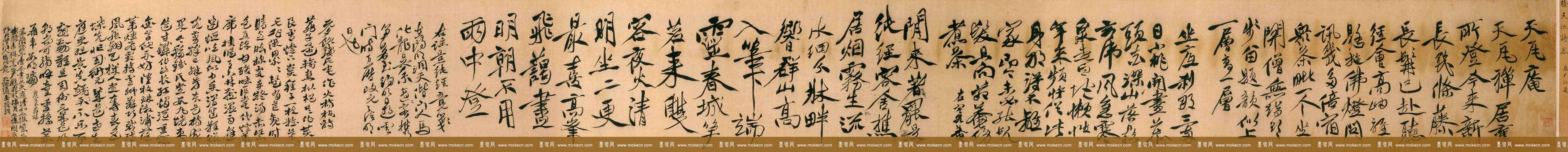 明代徐渭行草书法欣赏《天瓦庵诗卷》