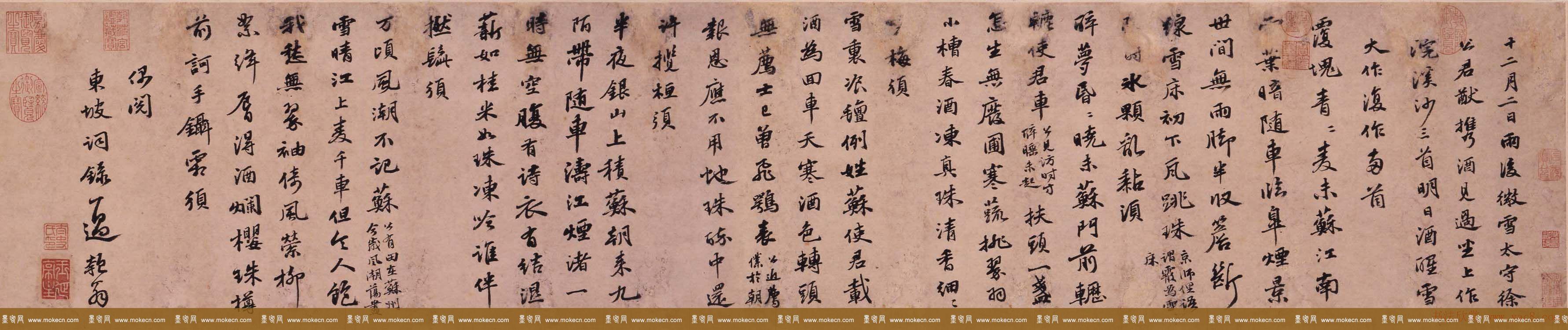 明代吴宽书法长卷欣赏《行书苏轼雪词卷》