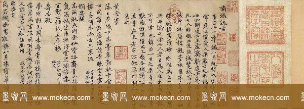 元代乃贤行楷书法长卷欣赏《南城咏古诗帖》
