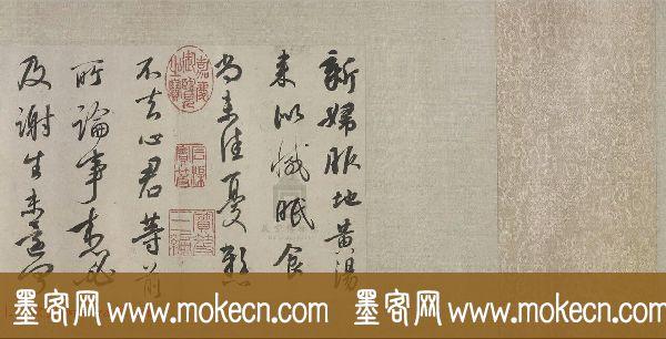清代张照书法长卷赏析《临王献之帖卷》