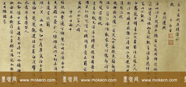 元代文学家袁易行书欣赏《钱塘杂诗卷》