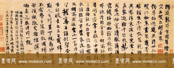 张雨行书诗卷欣赏《独游龙井方圆庵卷》