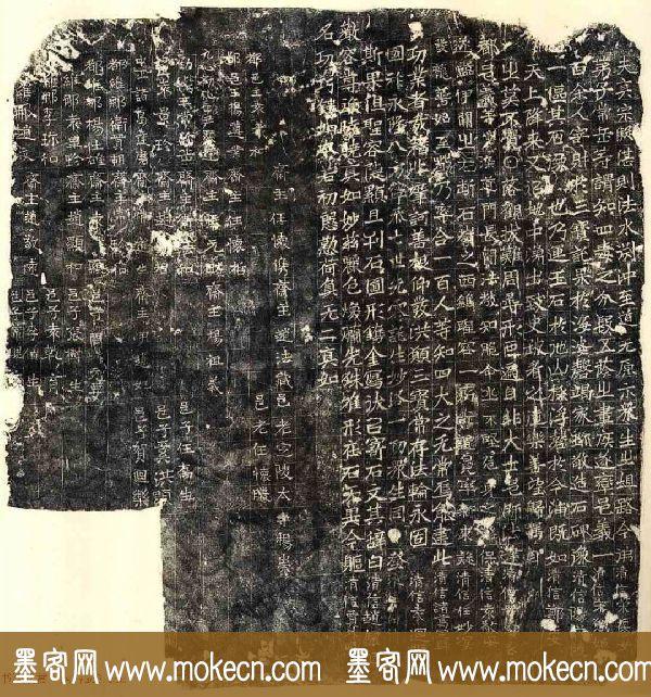北朝造像记书法《常岳等百余人造像记》