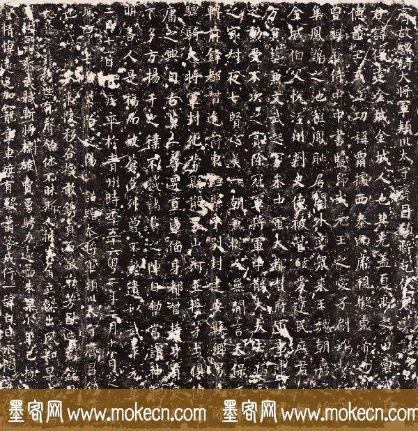北齐书法石刻欣赏《乞伏保达墓志》