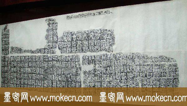 汉篆书欣赏《开母庙石阙铭》整拓