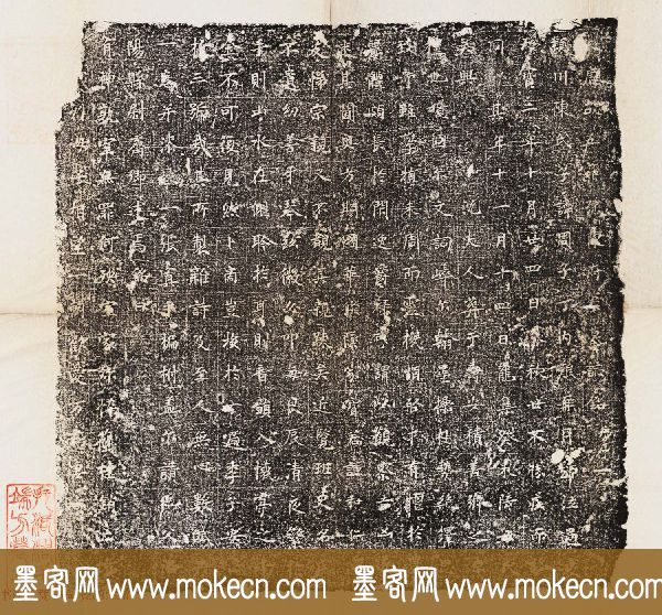 唐代楷书石刻欣赏《陈周子墓志铭》整拓全图