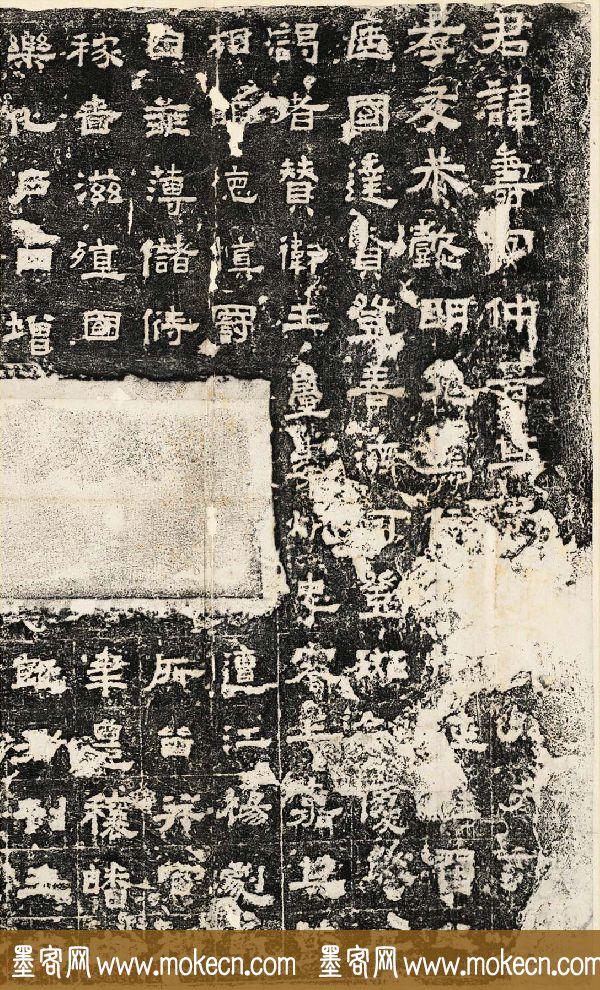 东汉隶书石刻《张寿碑》民国拓本