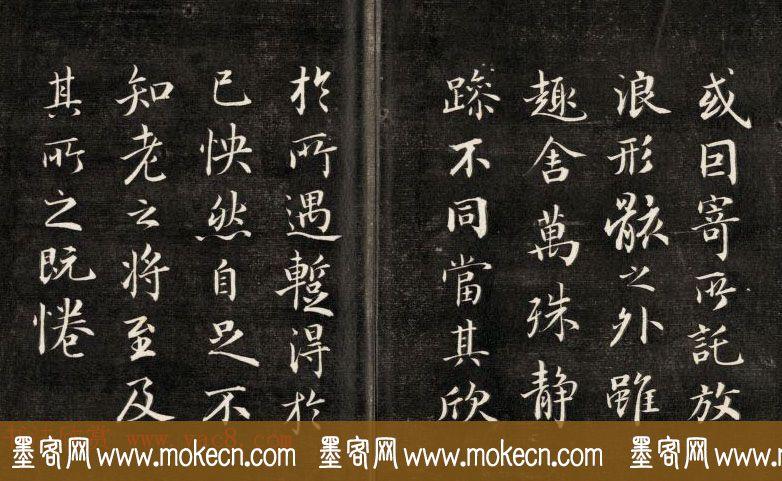 成亲王书法观赏《临武定本兰亭序》两种图片