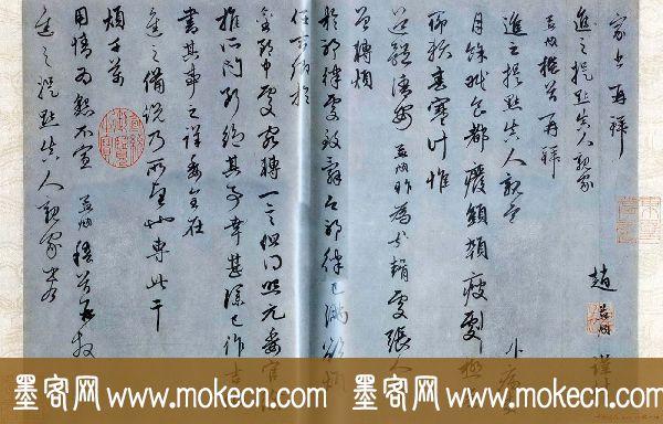 赵孟頫书法作品《病来月余帖》