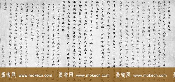 赵孟頫小楷欣赏《太上老君说常清净经》卷