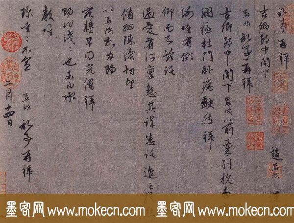 赵孟頫行草书札欣赏《前岁到杭帖》