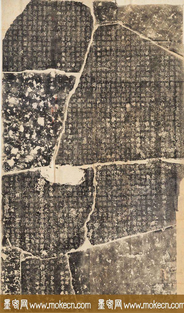 唐代柳公权书法石刻欣赏《魏谟先庙碑》