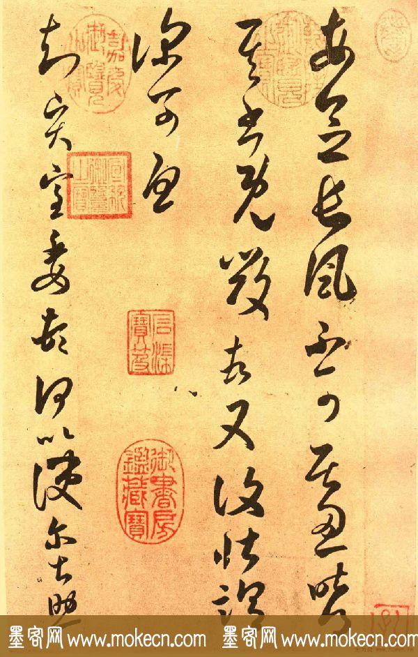王羲之草书《长风帖》临摹纸本
