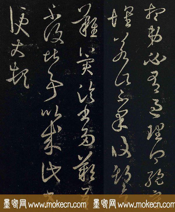 王羲之草书欣赏《想弟帖》四种