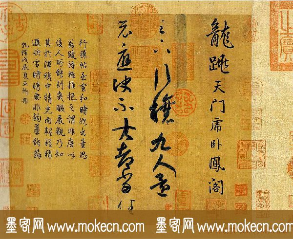 王羲之《行穰帖》美国藏中国书法第一名品