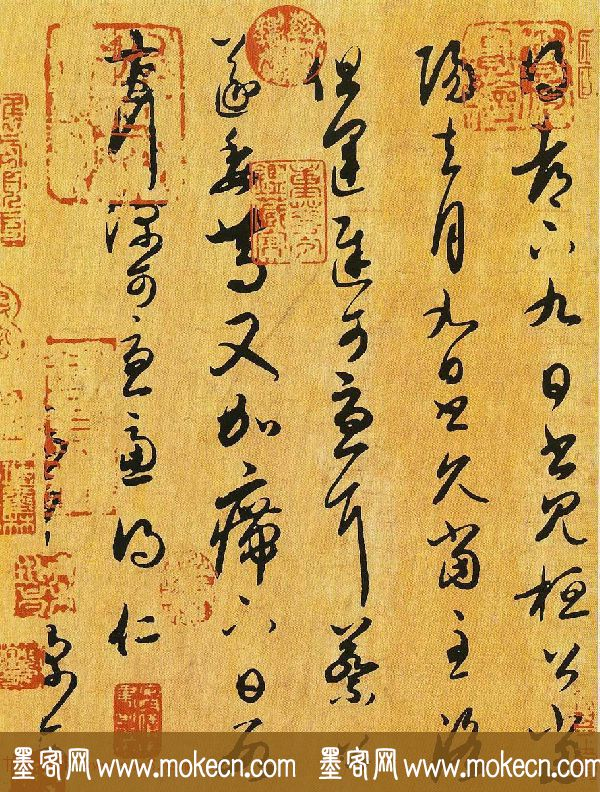 王羲之草书欣赏《桓公当阳帖》三种