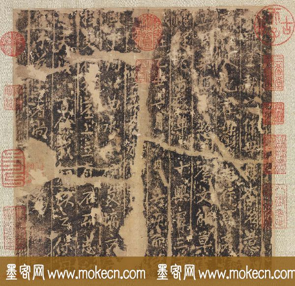 东晋王献之行书《保母帖》美国弗利尔美术馆藏