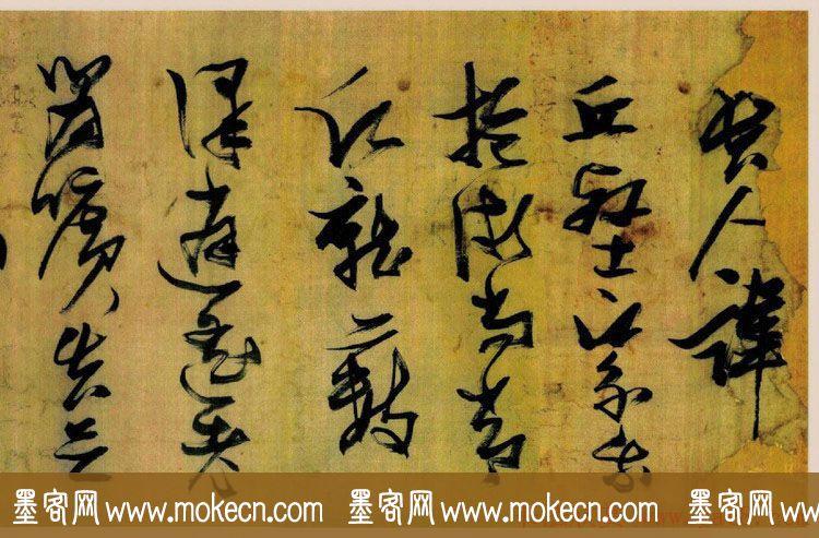 张瑞图草书欣赏《桃源洞口诗册》
