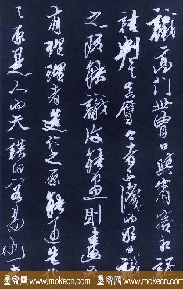 清初著名书画家龚贤行草书作品欣赏
