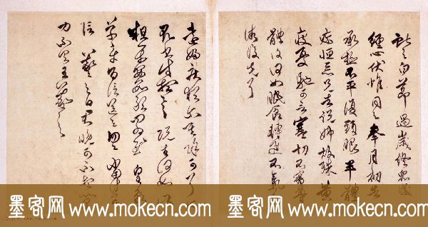 傅山行草书法作品欣赏《临帖书册》