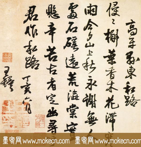 王铎56岁行书欣赏《高平县东私路》