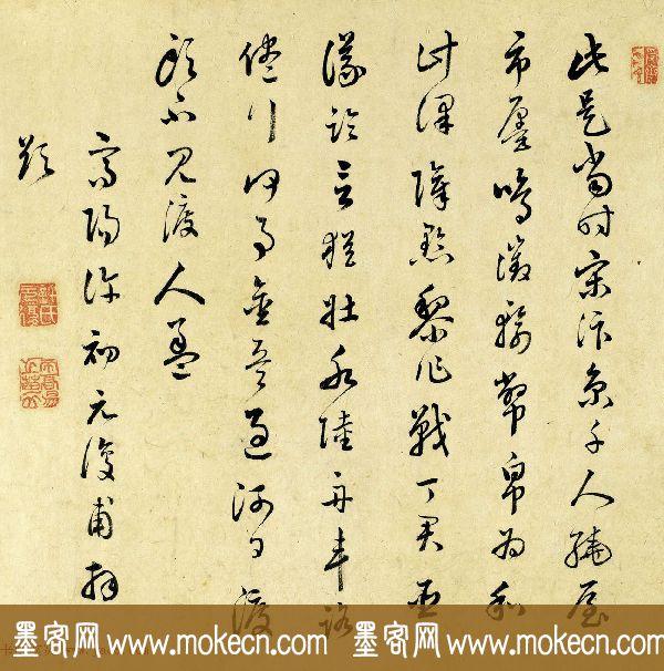 明代许元复书法作品欣赏