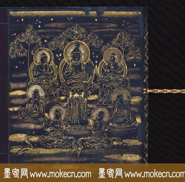 金银泥书法墨迹《大唐西域记第二卷》日本东京国立博物馆藏