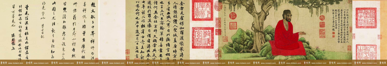 元代赵孟頫书画《红衣罗汉图》辽宁博物馆藏