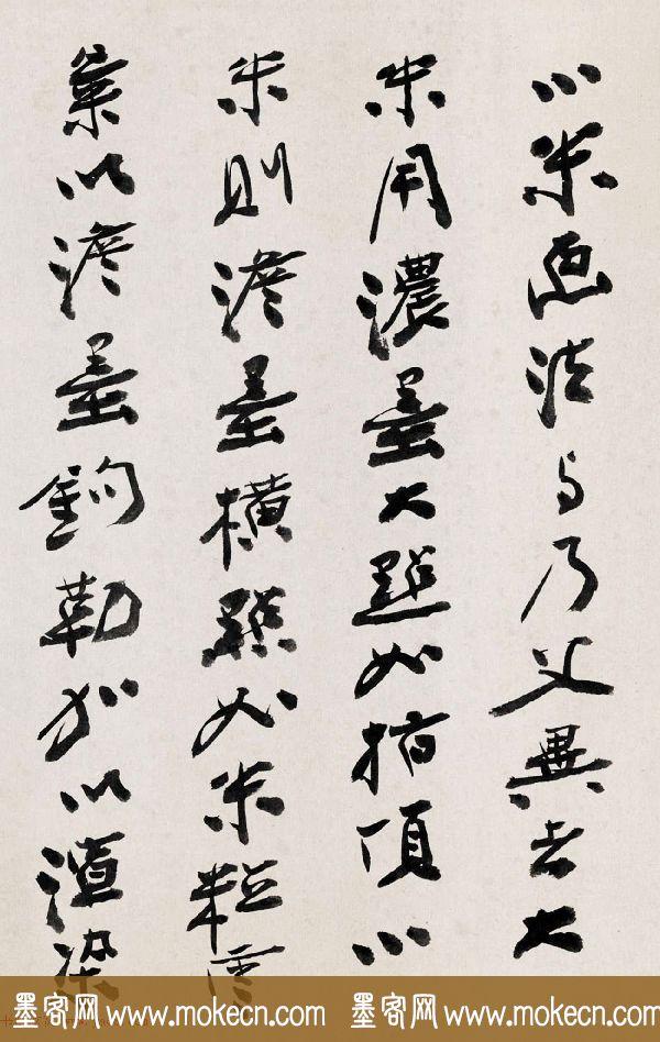 国画大师张大千书法《题米友仁潇湘奇观图》