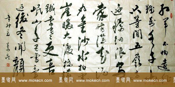 中国曲艺家协会掌门人姜昆书法作品欣赏